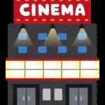 映画館のアルバイトの体験談/仕事を覚えるほど高い時給に!!