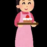 ケーキ屋さんのアルバイトは楽しい!その仕事内容と体験談