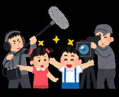 テレビ番組のアシスタントのアルバイト
