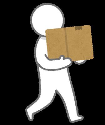figure_box_carrying
