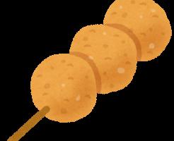 food_ageimo