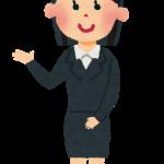 秘書のアルバイトの仕事内容と体験談!幅広い経験ができる!