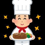ファミレス:キッチンのアルバイトの体験談/料理がうまくなるよ!