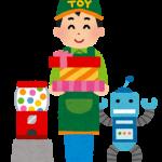 ゲーム・おもちゃ屋のアルバイトの仕事内容と体験談