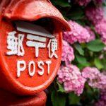 郵便配達のアルバイトの仕事内容と体験談/配達中は一人なので気が楽